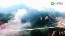 Bas pont Chine fissure ne pas verre dans Il la plus longue ouvre mondes Hunan