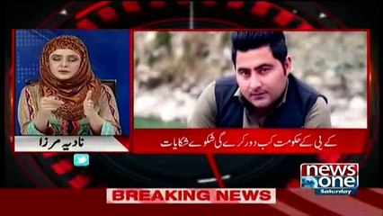 10PM With Nadia Mirza - 15th July 2017