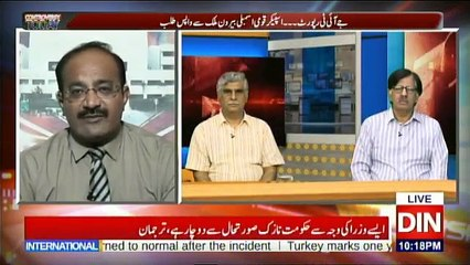 Controversy Today - 15th July 2017