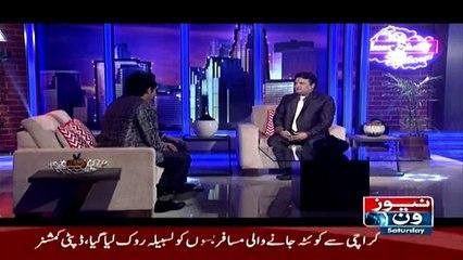 The Umar Sharif Show - 15th July 2017
