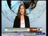 #غرفة_الأخبار | حركة النهضة تقر بالخسارة في الانتخابات التشريعية التونسية