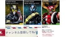 S.H.Figuarts 仮面ライダードライブ タイプスペシャルが登場!Kamen rider drive type special