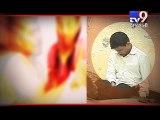 Man arrested for molesting 4 minor girls - Tv9 Gujarati