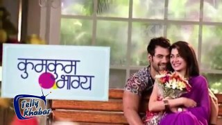 Kumkum Bhagya - 17th July 2017 Zee Tv  - Latest Updates