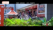 Laijauna Laijauna   Nepali Movie REFUGEE Song   Jivan Luitel, Rista Basnet   Buddha Subba Films