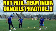 ICC Champions Trophy: Team India cancels practice due to heavy rain in London | Oneindia News