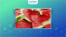 ما هي فوائد البطيخ للرجيم؟