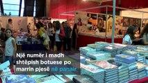 """Vazhdon të jetë i hapur panairi i librit """"Prishtina 2017"""""""