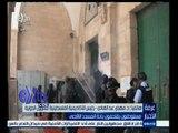 #غرفة_الأخبار | مستوطنون يقتحمون باحة المسجد الأقصي