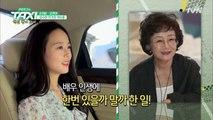 손여은, 김수현(작가)이 찜한 그녀 #나야나