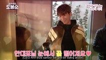 SWDBS Sahne arkası- Park HyungSik&ParkBoYoung DoBongSoon'un evi 박형식 [Türkçe Altyazılı/Tr Sub] 안우연