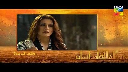 Alif Allah Aur Insaan Episode 7