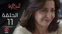 المسلسل الجزائري الخاوة - الحلقة 11 Feuilleton Algérien ElKhawa - Épisode 11 I