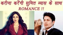 Kareena Kapoor Khan to ROMANCE with Sumit Vyas in Veere Di Wedding | FilmiBeat