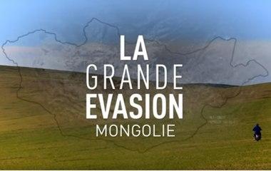 [Documentaire en intégralité] La grande évasion: Mongolie (en HD) - TREK