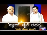 Black Diary Secret : Congress Leaders Raided Based On The Diary!?