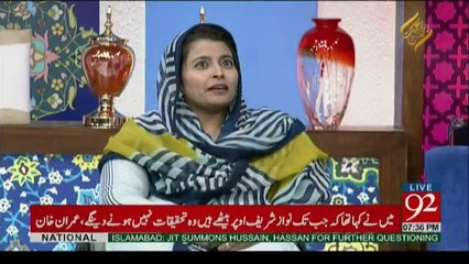 Rehmat-e-Ramzan on 92 News - 8th June 2017