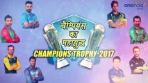 Champions Trophy 2017: Rohit Sharma's wife Ritika celebrates his Drop catch |  वनइंडिया हिंदी