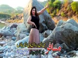 Pashto New Songs 2017 Album Charsi Malang Vol 3 - Da Musafaro Che By Muniba Shah & Kachkol Khan