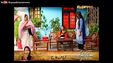 Amrit Aur Maya Episode 55