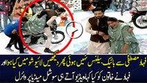 Jeeto Pakistan Main Fahad Mustafa Bike Balance Nahi Kar Sake | Fahad Mustafa Nay Khatoon Ko Kia Kaha