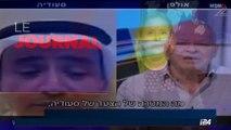 Liens entre Israël et Arabie Saoudite: Un expert saoudien sur une télévision israélienne crée la polémique