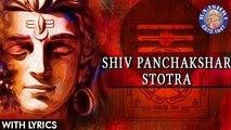 Full Most Powerful Mantra Of Shiv Shankar - video dailymotion