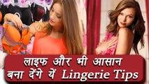 Lingerie: Smart Tips to use them, लिंगरी टिप्स जो हर लड़की की लाइफ को बना दें आसान   Boldsky