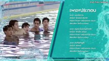 [Engsub EP 1A] - Waterboyy The Series EP 1A - Thailand BL Series