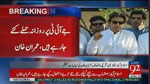 Imran Khan Important Message To His Workers During Media Talk