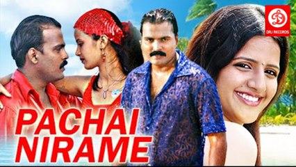 Pachai Nirame    Full Tamil Movie      Yugendran, Preethi Verma