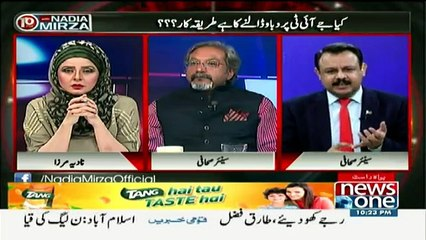 10PM With Nadia Mirza - 9th June 2017