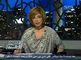 #Honaal3asema -هنا_العاصمة - 3-11-2013 -استعدادات وزارة الصحة لمحاكمة #مرسي غداً#