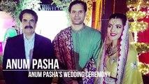 Raheel Sharif at his friend's daughter Anum Pasha wedding ceremony