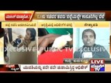 Eve Teaser To Tortured In Tumkur, Boy's Parents Talk To Public TV