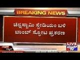 Chinnaswamy Stadium Bomb Blast- Body Warrant Against Terrorist Yasin Bhatkal