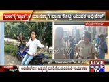 Chikmagalur: 21 Year Old ABVP Member Commits Suicide