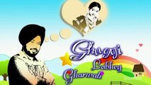 Ghuggi Labhey Gharwali (Comedy Movie) Full HD Part 3 - Gurpreet Ghuggi Latest Punjabi Movie 2017
