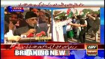 Dr Tahir-ul-Qadri talks to media