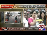 Bengaluru Molestation: BJP stages protest against government in Bengaluru