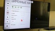 LG Smart TV WebOS Русское IPT23423423