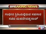 Senior Politician & Minister H.S.Mahadev Prasad Dies Of Heart Attack In Serai Resort, Chikmagalur