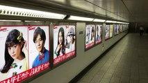 Shinjuku Station Billboard View, Tokyo Japan(Week21,2017)新宿駅の広告ビルボード(1)