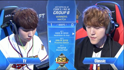 [3/5] GSL 2017  RO.16 GROUP B: aLive / Classic / TY / INnoVation