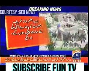 PM Nawaz Sharif called by JIT