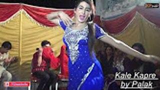 Wedding Mujra-Way Gujra Way-2017  Pakistani Mujra Dance