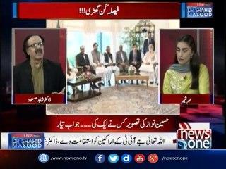 Live with Dr.Shahid Masood _ 11-June-2017 _ Panama JIT _ Imran Khan _ PM Nawaz _