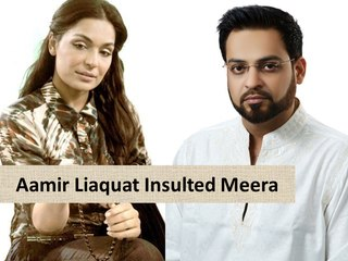 Aamir Liaqaut Misbehaved with Meera in Live Show