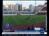 #غرفة_الأخبار | سموحة يلتقي الاسماعيلي اليوم في ربع نهائي البطولة