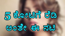 Urvashi Rautela Movie Revenue ? | Filmibeat Kannada